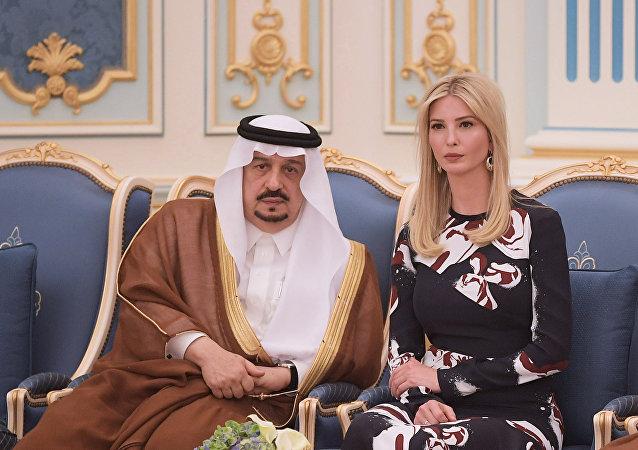 Ivanka Trump et roi Salmane ben Abdelaziz Al Saoud