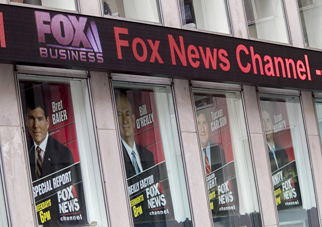 Fox News Headquarters