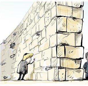 Trump prie au Mur des Lamentations