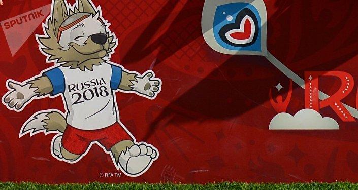 La deuxième phase de vente des billets pour les matchs du Mondial 2018 démarre