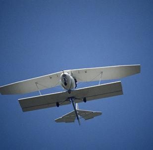 Un pilote aperçoit des airs un étrange signal SOS en Australie