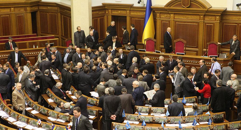 Une réunion de la Rada suprême