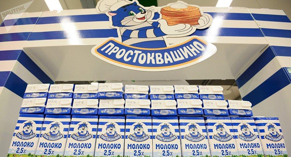 Produits laitiers sous la marque Prostokvachino