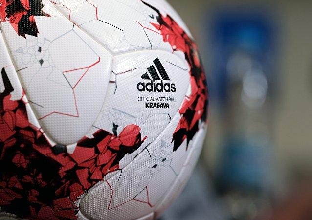 la Coupe des Fédérations