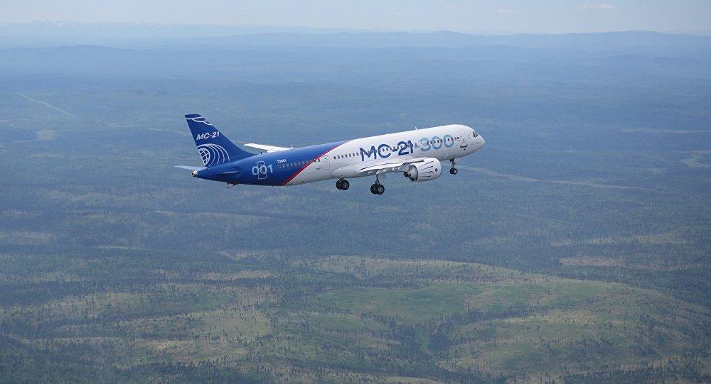 MS-21