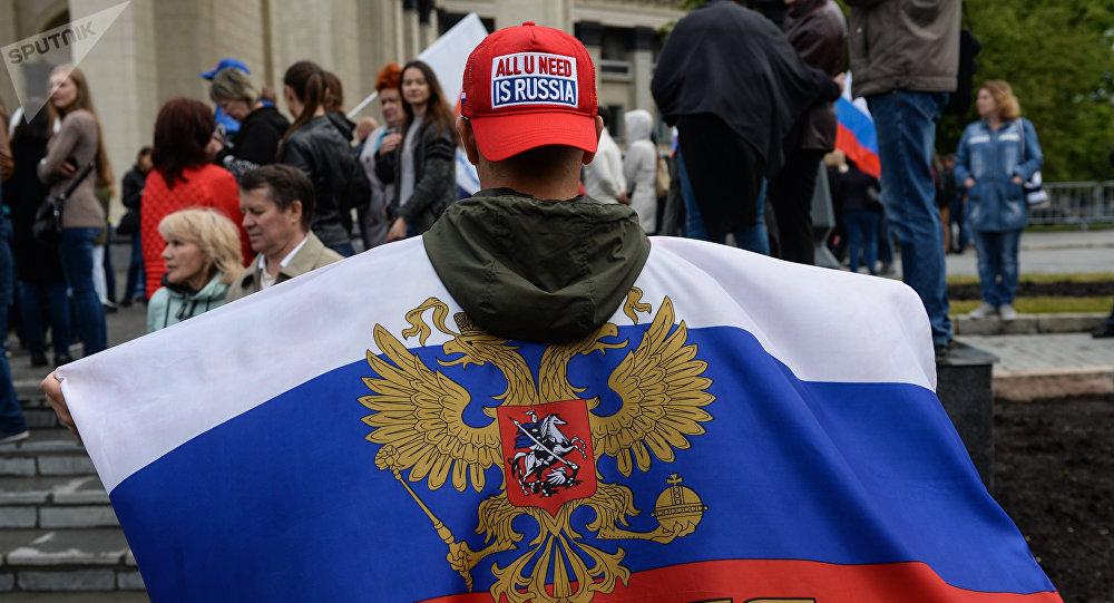 Le 12 juin, la célébration de la fête nationale russe
