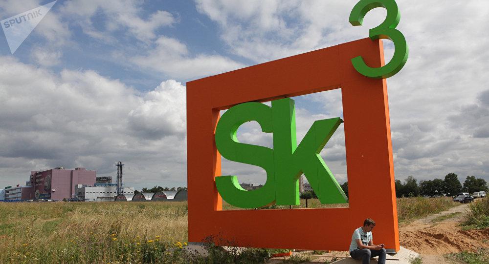 Le logo de Skolkovo