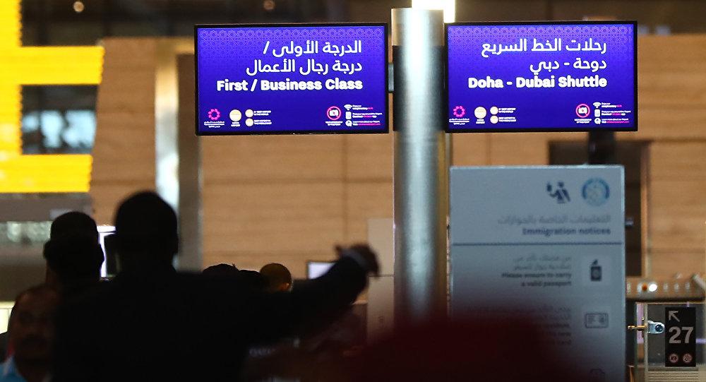 Une vidéo ravive les tensions entre le Qatar et l'Arabie saoudite
