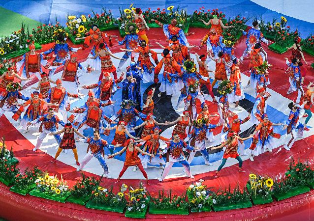 Cérémonie d'ouverture de la Coupe des Confédérations 2017