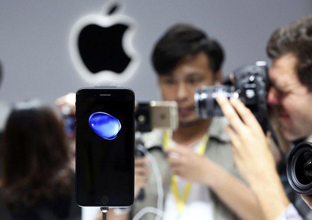 Un iPhone 7