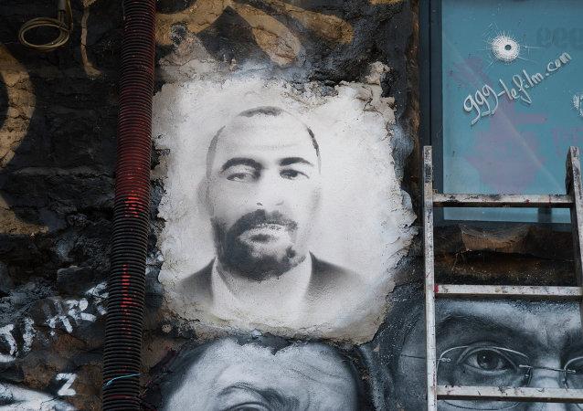 Painted portrait of Abu Bakr al-Baghdadi