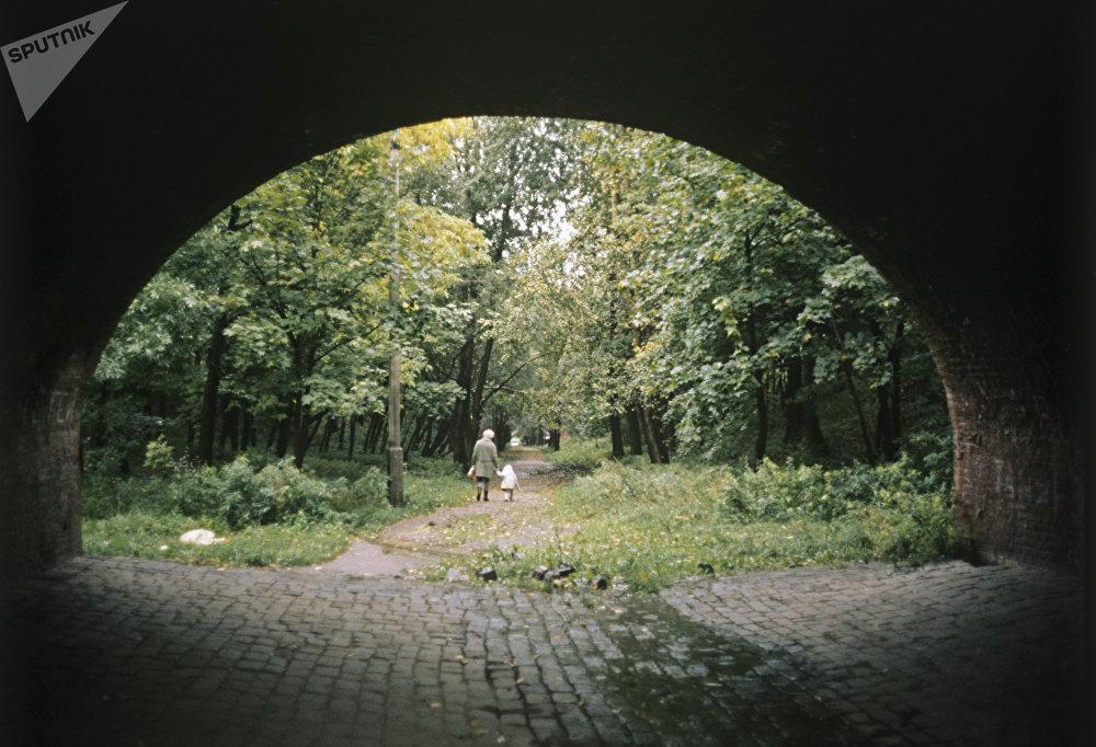 Le Parc de Culture et de Détente Gorki