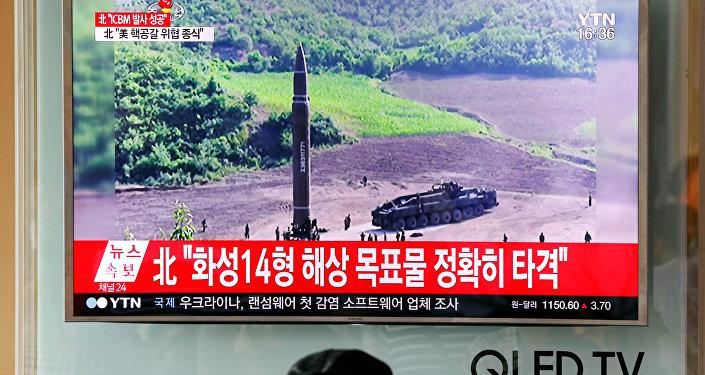 test de missile nord-coréen