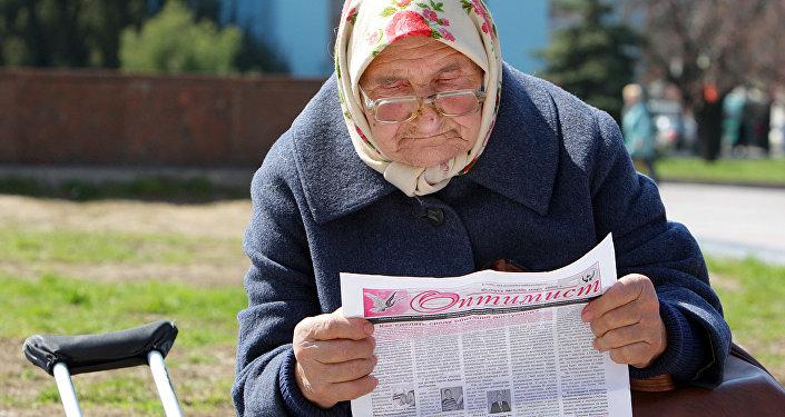 À 127 ans, elle a connu l'Empire russe, l'URSS et la Fédération de Russie
