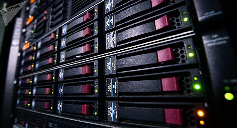 Superordinateur. Image d'illustration