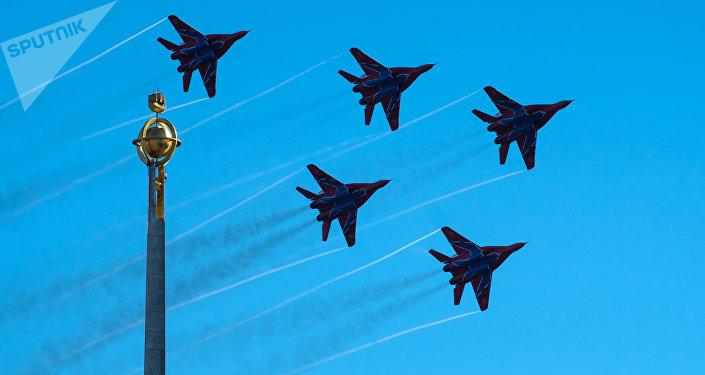 Forces aérospatiales russes