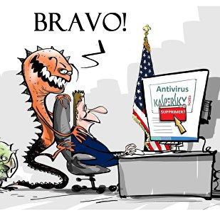 L'administration américaine «entraîne Kaspersky Lab dans une guerre géopolitique»