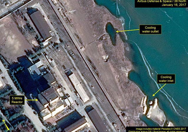 Une photo du site nucléaire d'Yongbyon