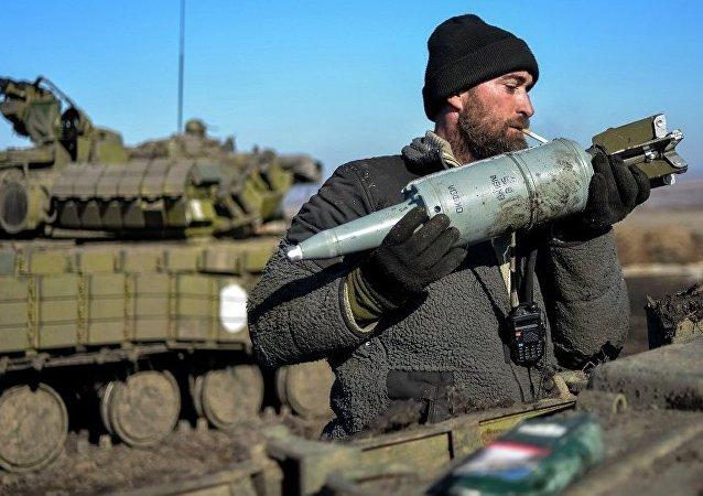 Donetsk demande aux organisations internationales d'empêcher les provocations de Kiev