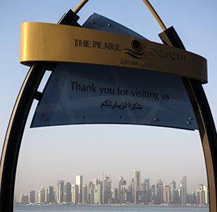 Doha. Qatar.