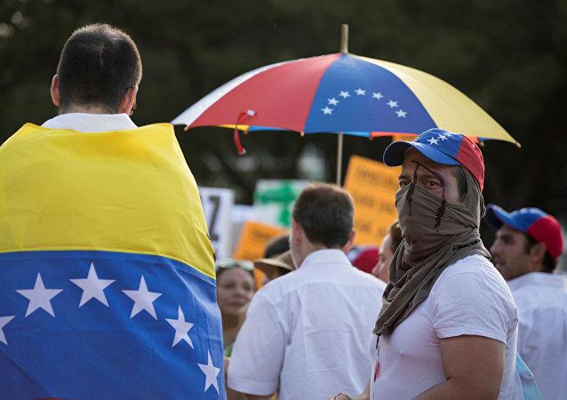 Une manifestation en Venezuela