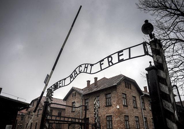 Auschwitz (Archivfoto)