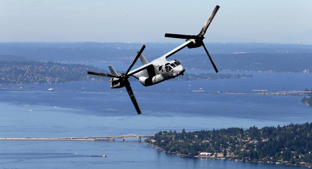 L'épave de l'avion de la défense américaine disparu a été retrouvée — Australie