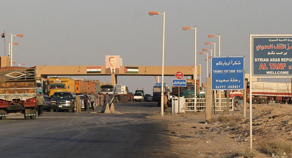 Al-Tanf