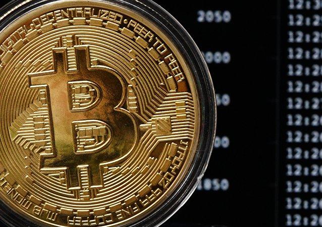 la crypto-monnaie Bitcoin