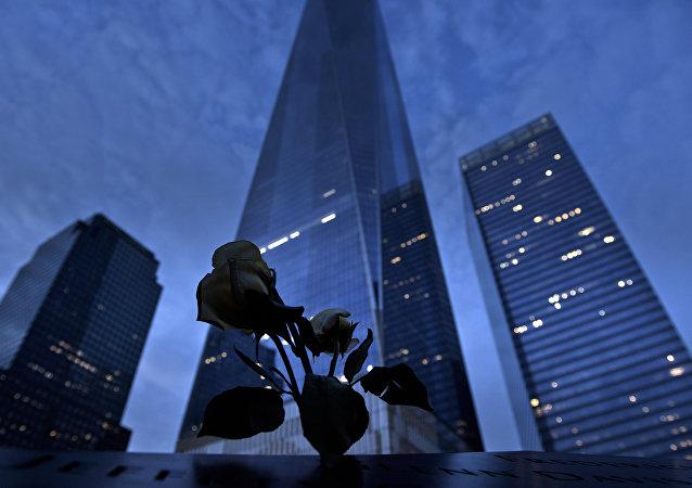 11 septembre Memorial