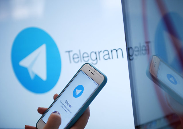 Telegram / image d'illustration