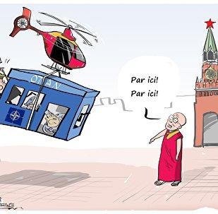 Le rêve doré du dalaï-lama