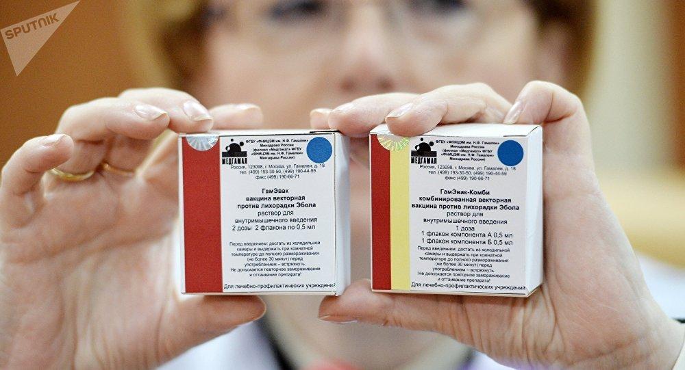 Vaccin contre Ebola