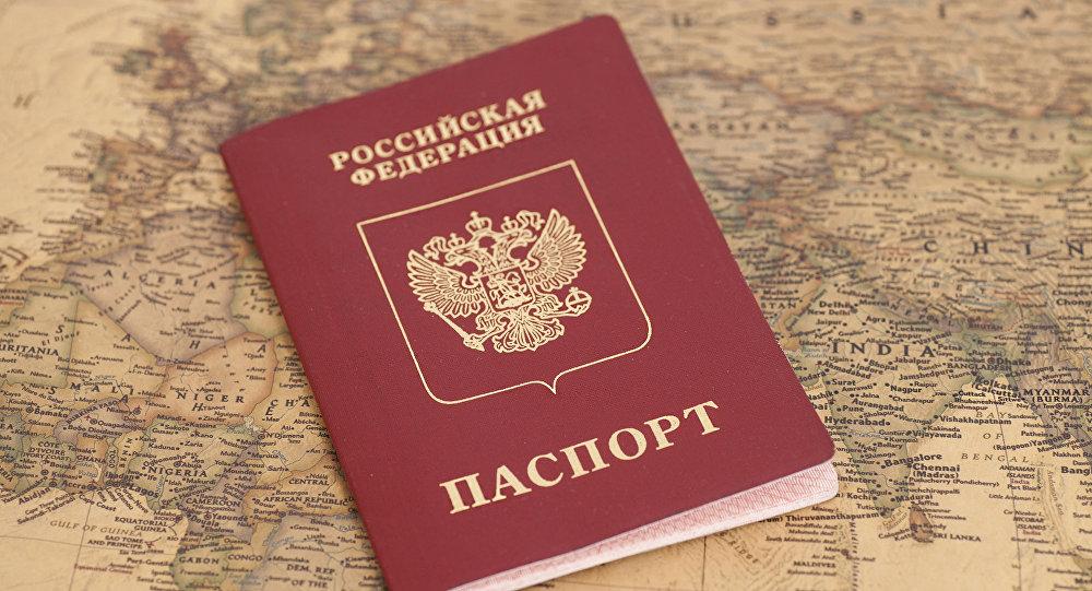 Le passeport russe