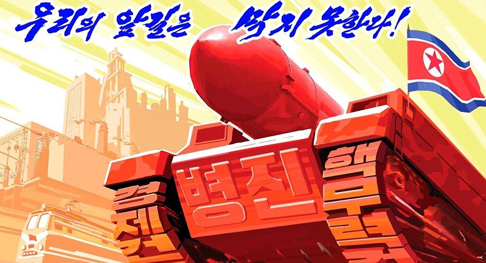 Pyongyang continue ses menaces contre les USA en publiant des affiches
