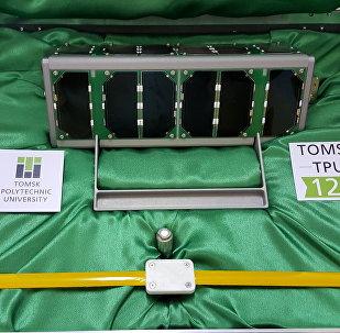 Satellite Tomsk-TPU-120