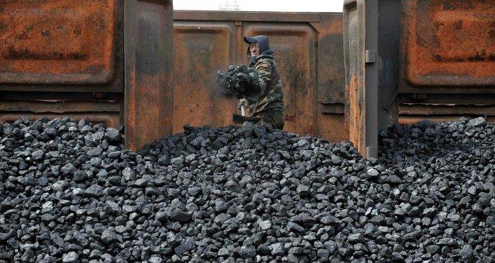 charbon