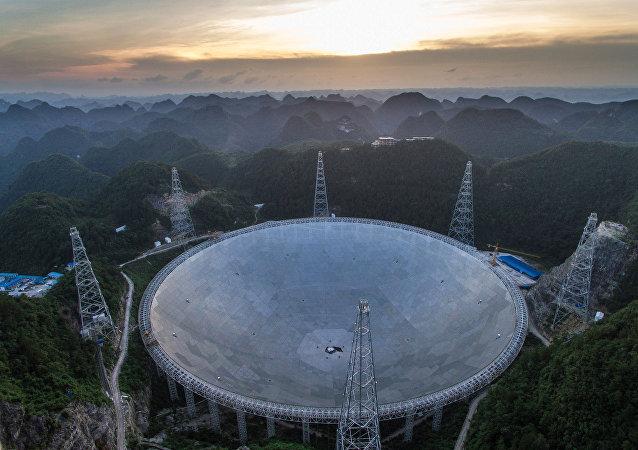 Le radiotélescope chinois FAST