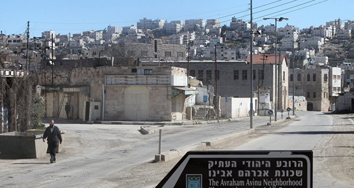 Hebron. Archive