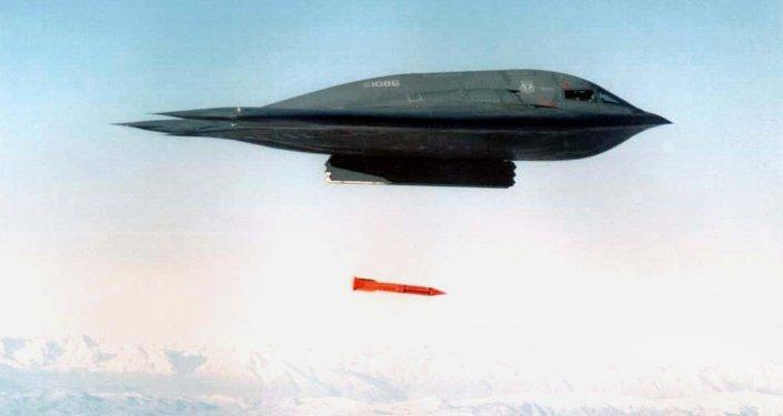 Les bombes nucléaires US modifiées pousseront-elles comme des champignons en Europe?