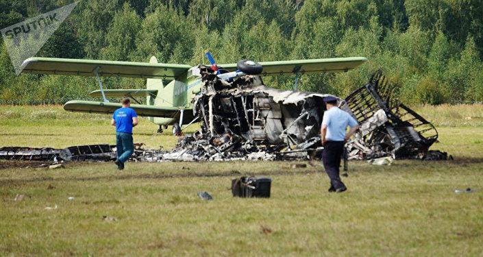 Crash d'un avion An-2 aux environs de Moscou
