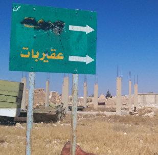 Ouqayrabat