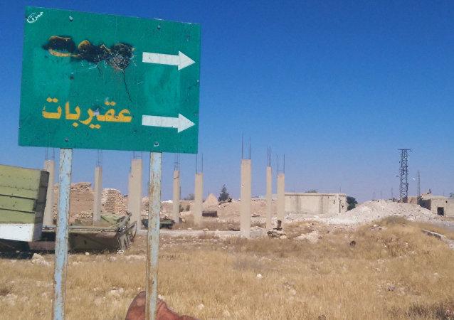 Une route menant dans la ville d'Uqayribat, en Syrie