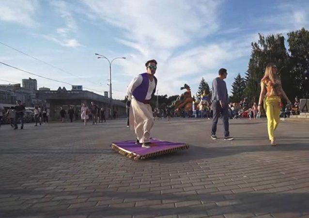 La ville russe d'Ekaterinbourg a son propre Aladin!