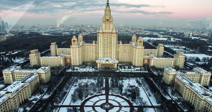 L'Université d'Etat de Moscou Lomonossov
