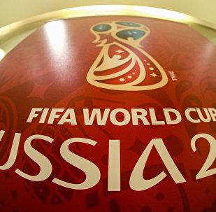 Logo officiel de la Coupe du Monde de la FIFA 2018