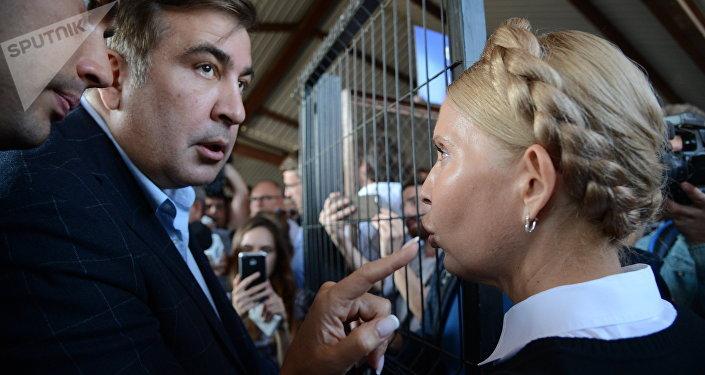 Saakachvili s'apprête à traverser la frontière entre la Pologne et l'Ukraine