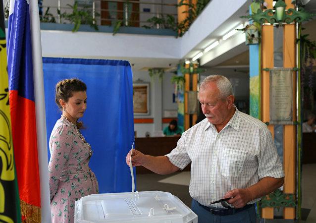 élections locales en Russie