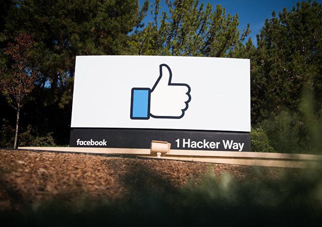 Facebook commence à tester la reconnaissance faciale pour débloquer des comptes