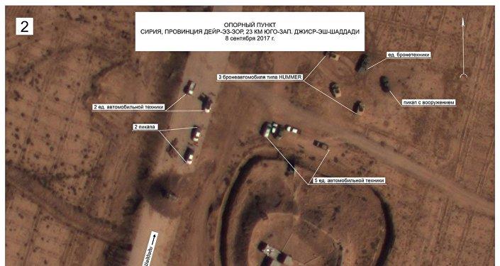 Des photos prises à Deir ez-Zor attestent la présence des FDS sur les territoires de Daech